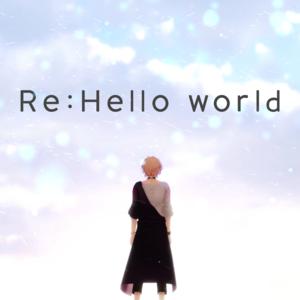 Album Cover Art - Re-Hello world.png