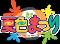 Channel Logo - Natsuiro Matsuri 01.png