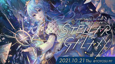 STELLAR into the GALAXY banner.jpg